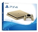 Konsola Sony PlayStation 4 Slim 500GB Gold (PS4 Slim)